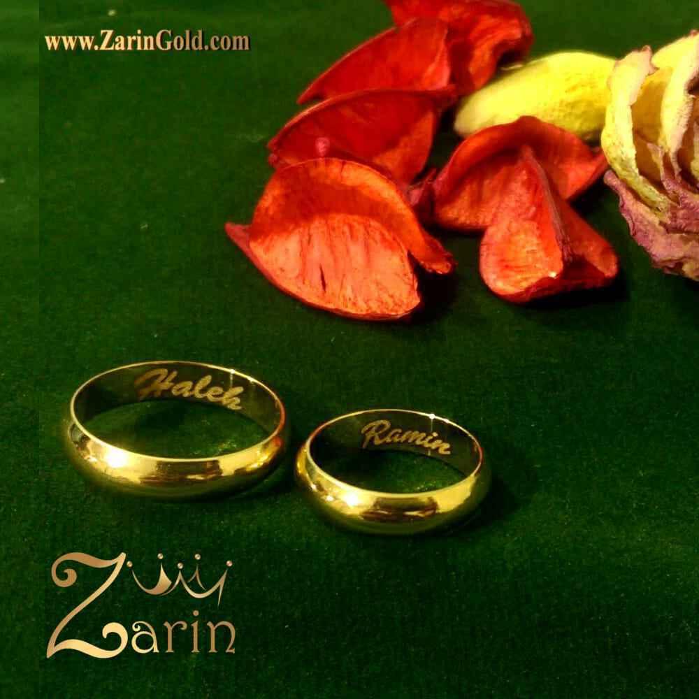 ست حلقه ازدواج (تک)