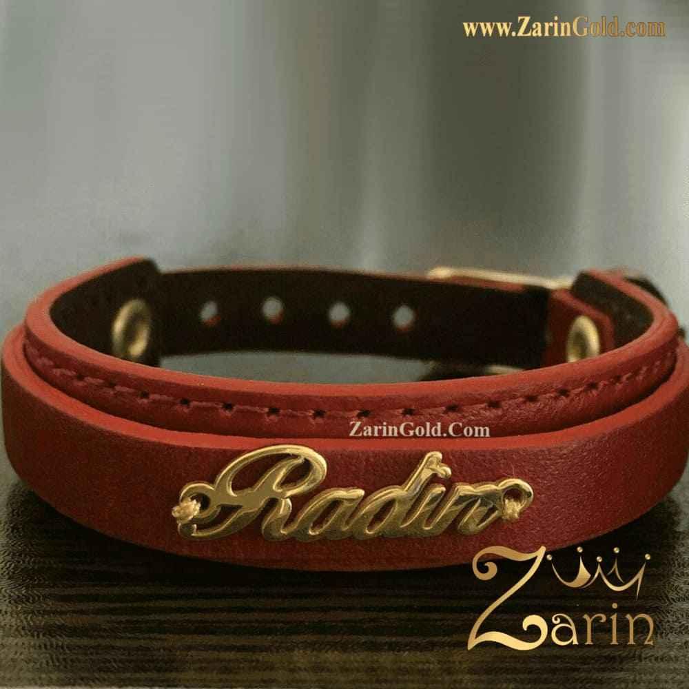 دستبند کودکانه اسم رادین