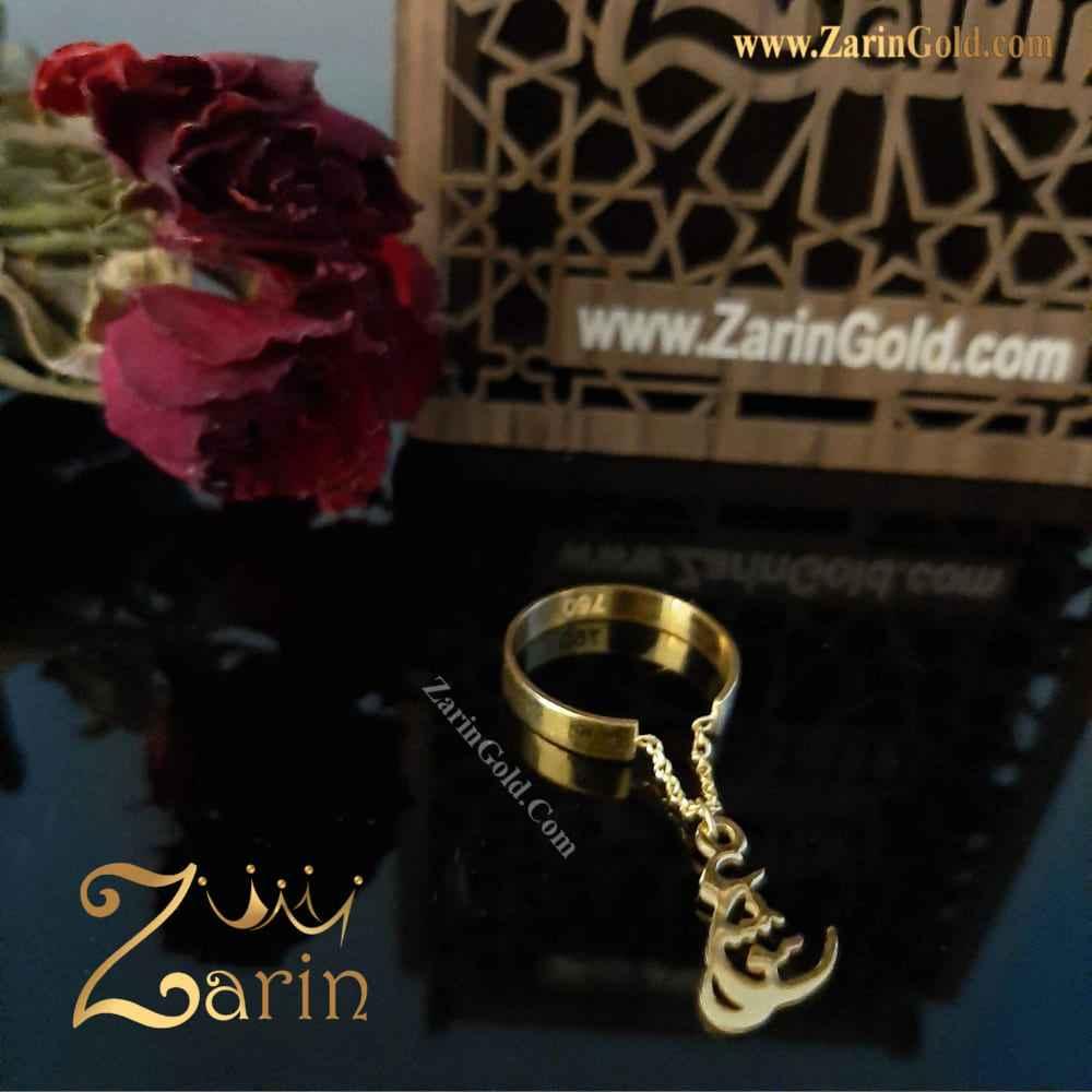 انگشتر طلای آویزدار عشق