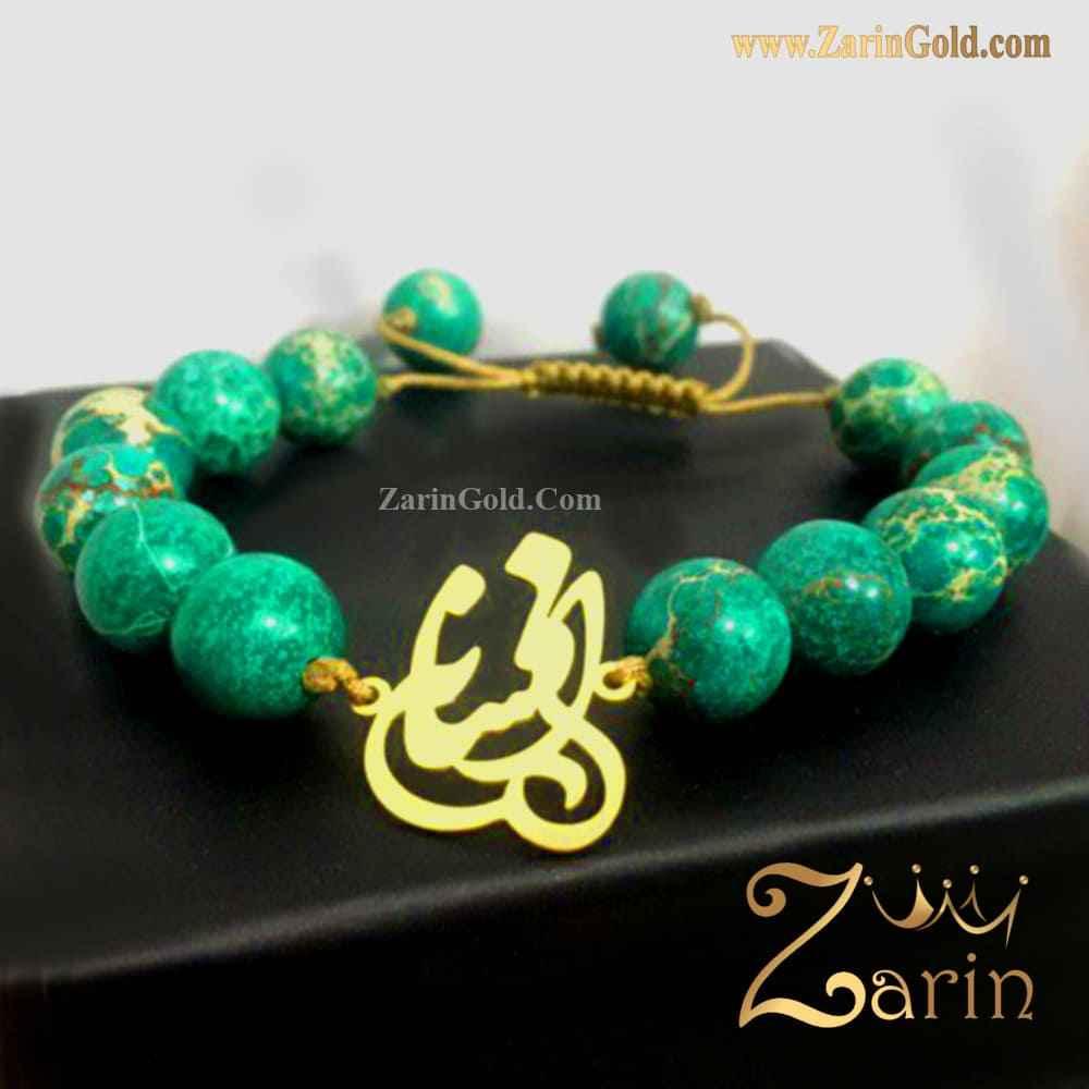 دستبند اسم طلا افسانه