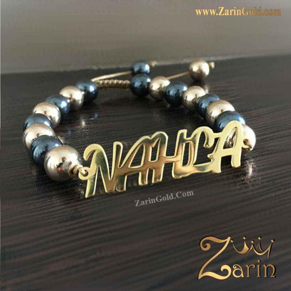 دستبند اسم فارسی نهلا با سنگ حدید ترکیبی