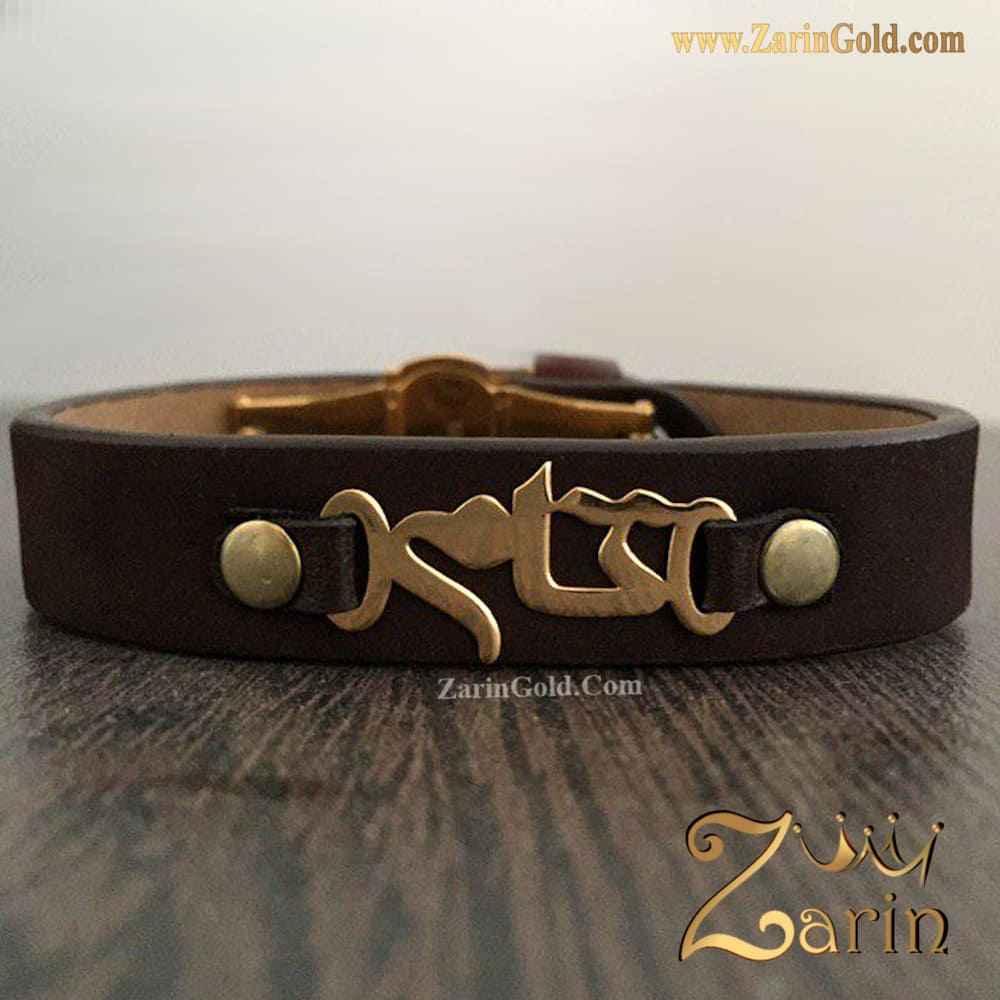دستبند طلای فارسی اسم تام