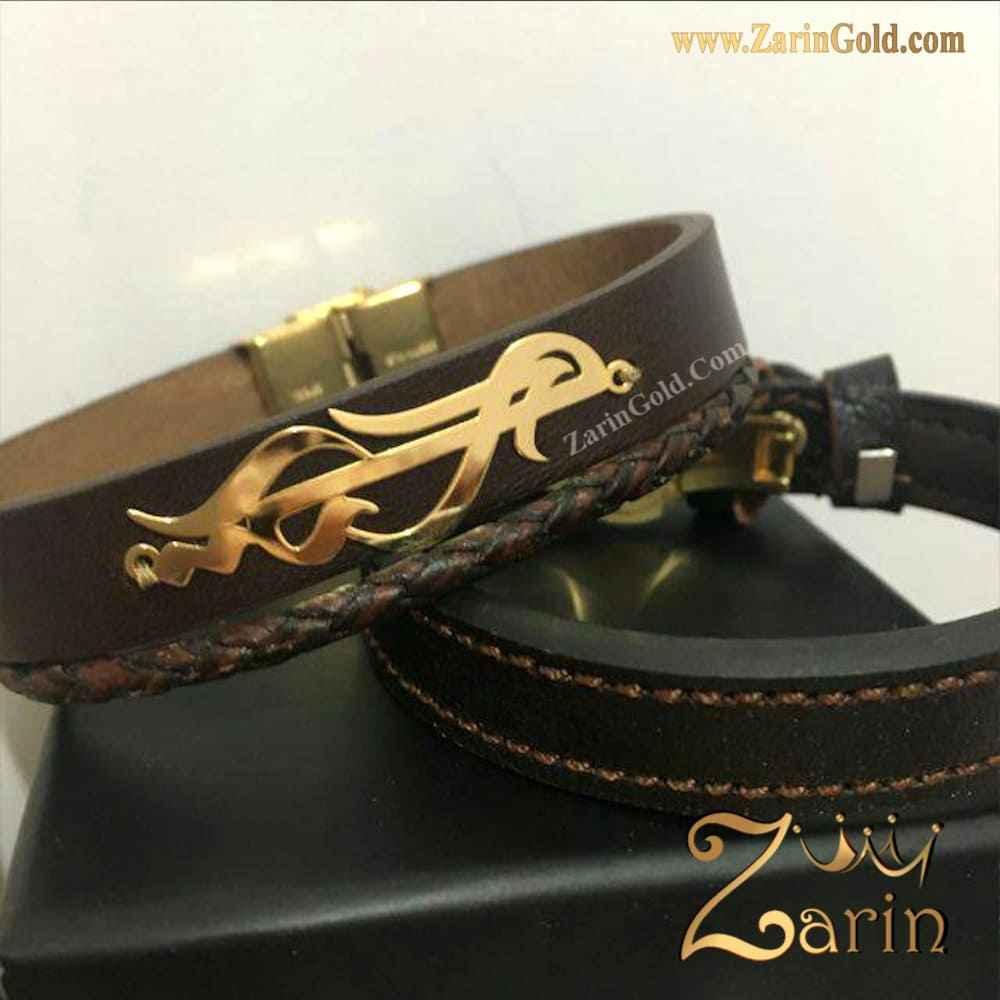 دستبند اسم طلای فارسی یارا طرح افقی