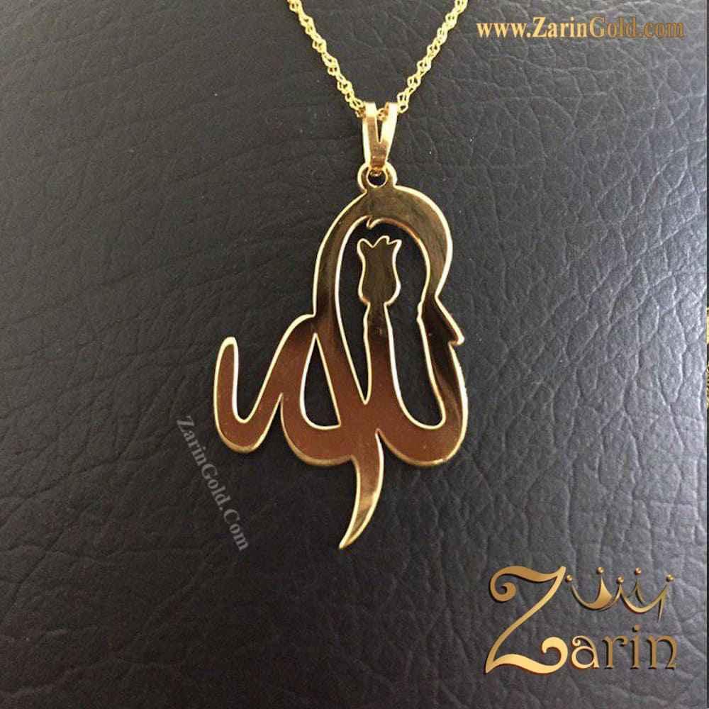 گردنبند طلای نام الله
