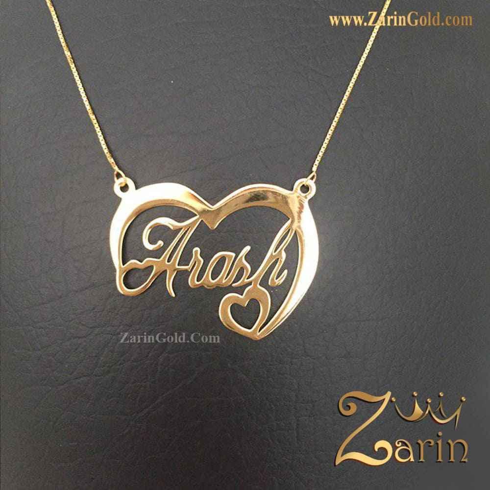 گردنبند طلای اسم آرش با حاشیه قلب