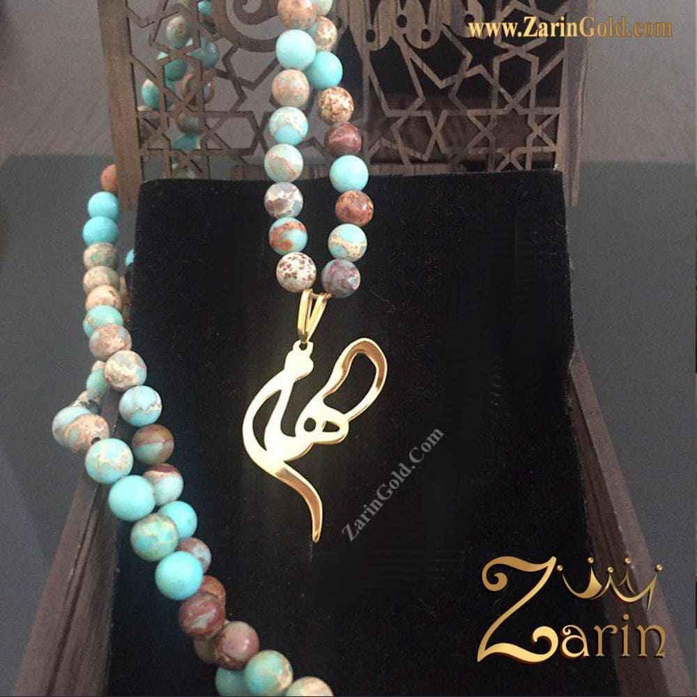گردنبند طلا الهام فارسی