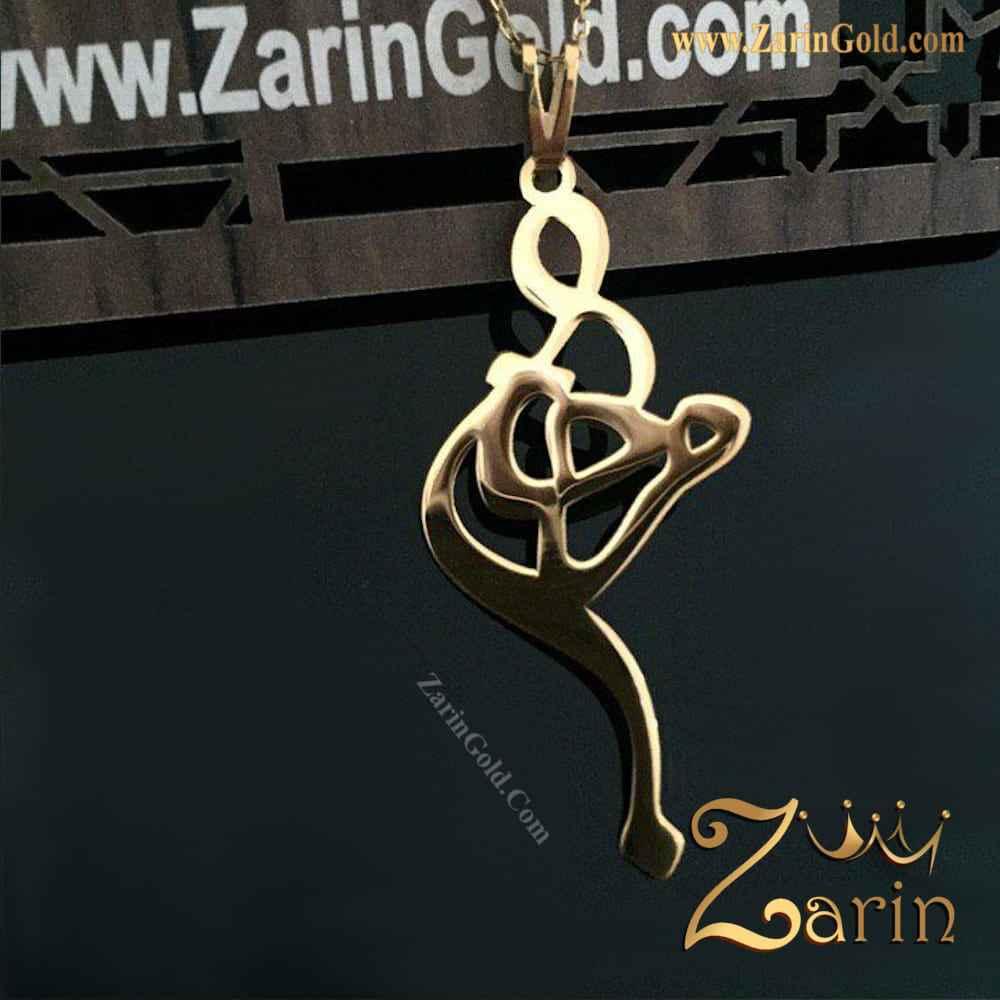 گردنبند طلا - با نام مرجان