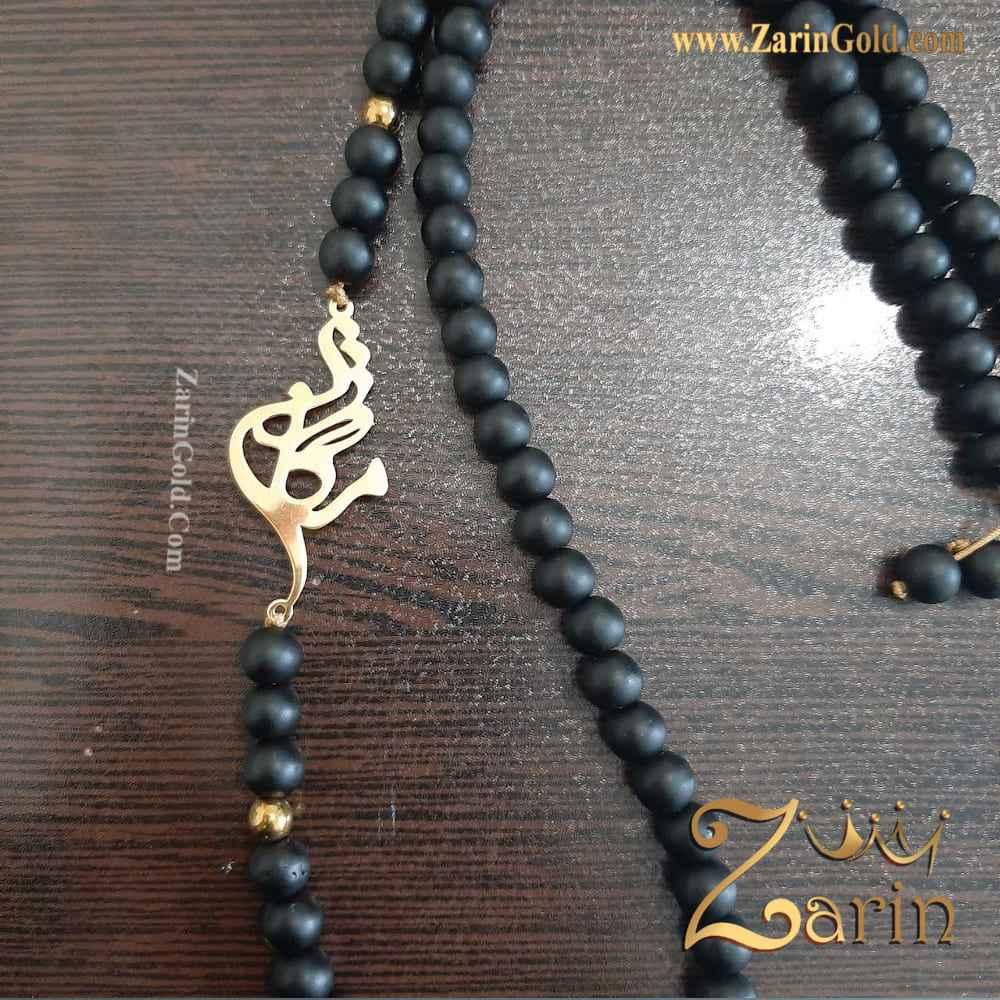گردنبند طلا - اسم مژگان