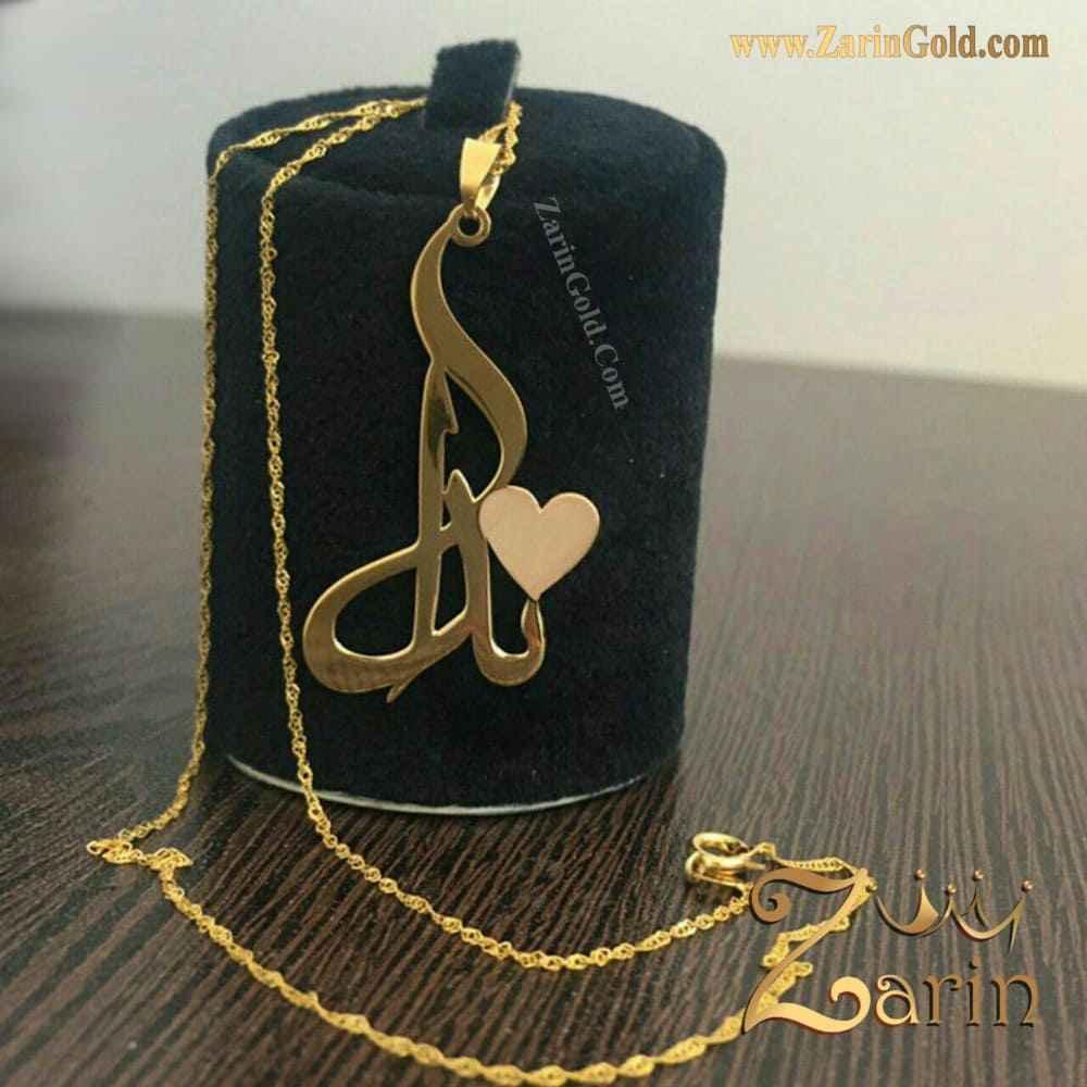گردنبند طلا - اسم ندا با قلب مات
