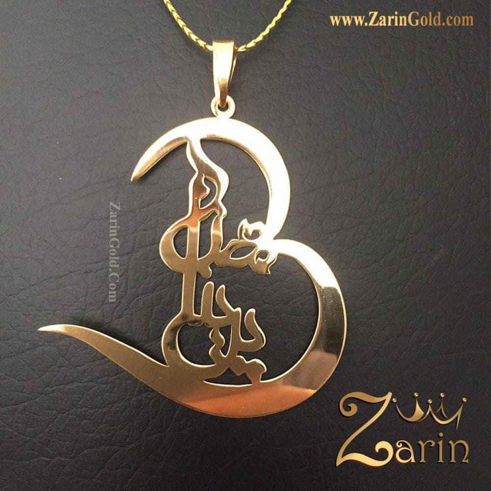 گردنبند طلا - طرح قلب با اسم پریناز