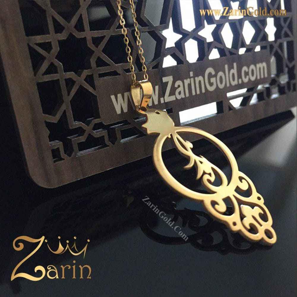 گردنبند طلا - طرح اسلیمی اسم نورا