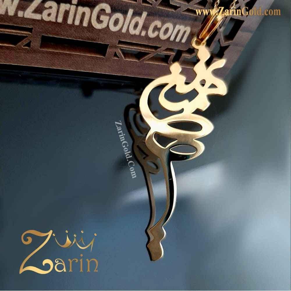 پلاک طلا - اسم تهمینه