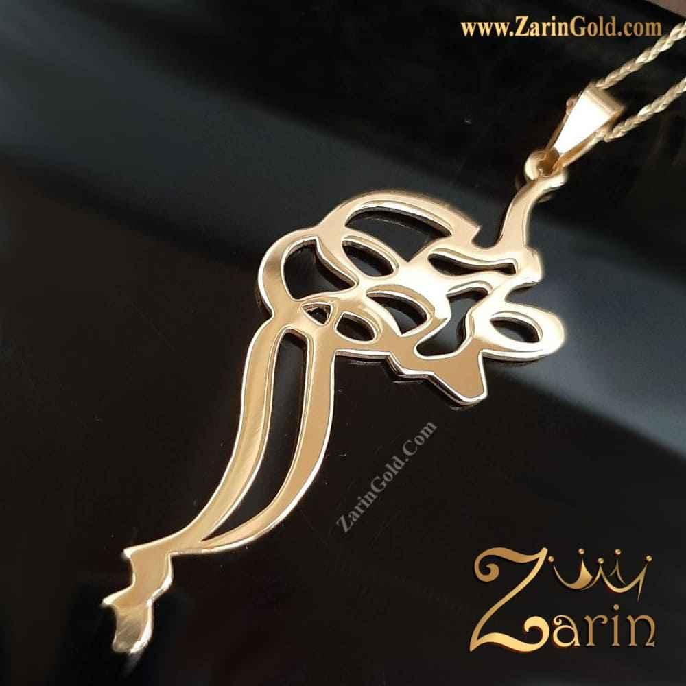 پلاک طلا - اسم طیبه