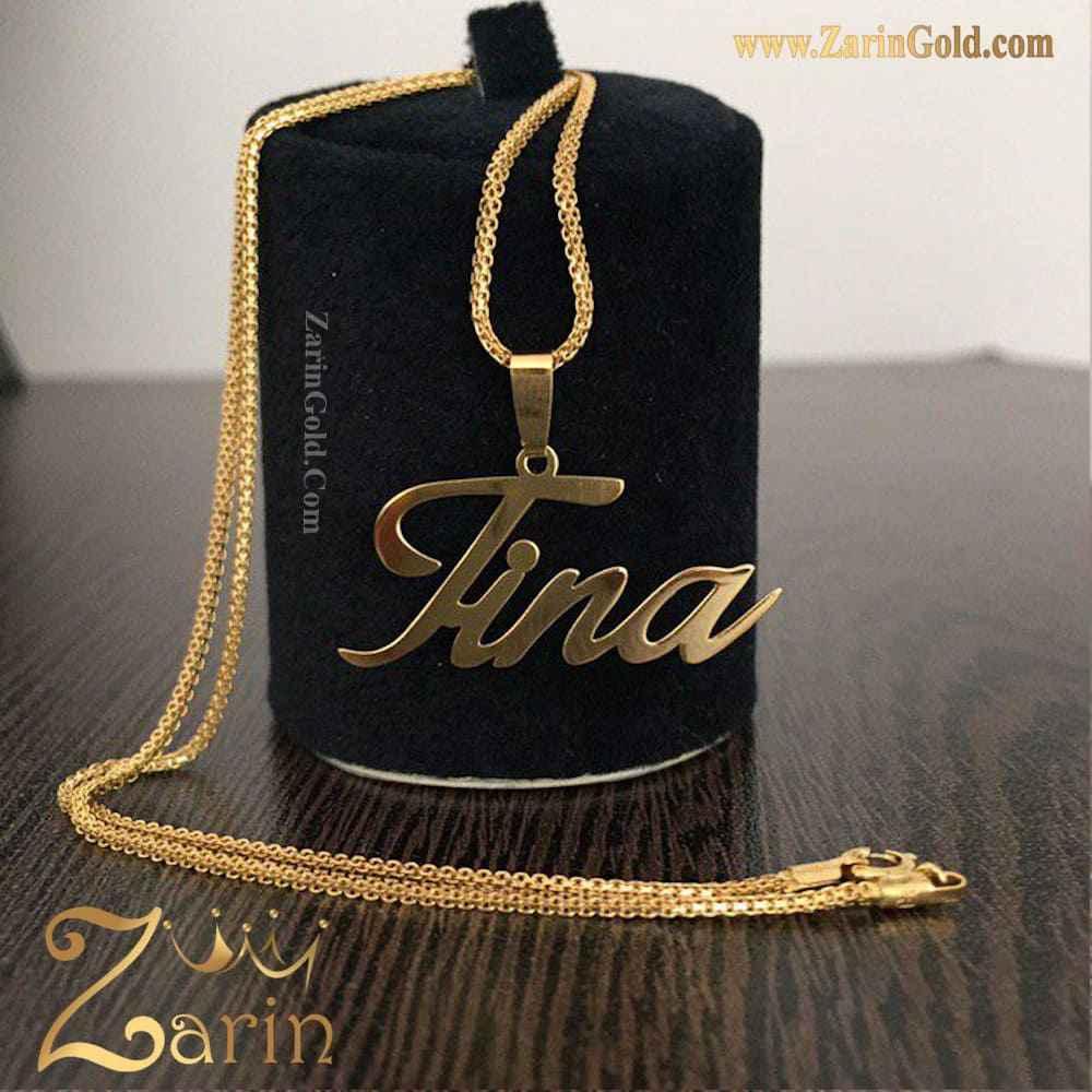 پلاک طلا - اسم تینا لاتین