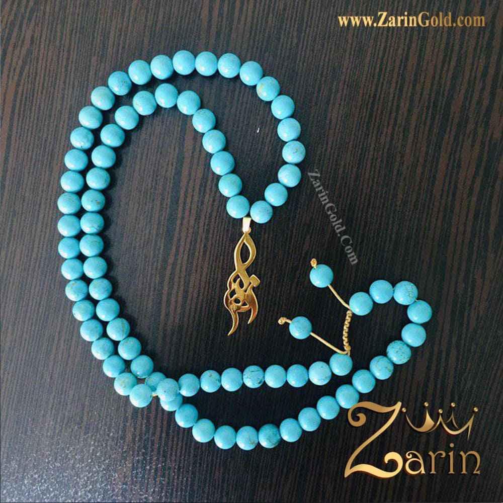 پلاک طلا - اسم زهرا