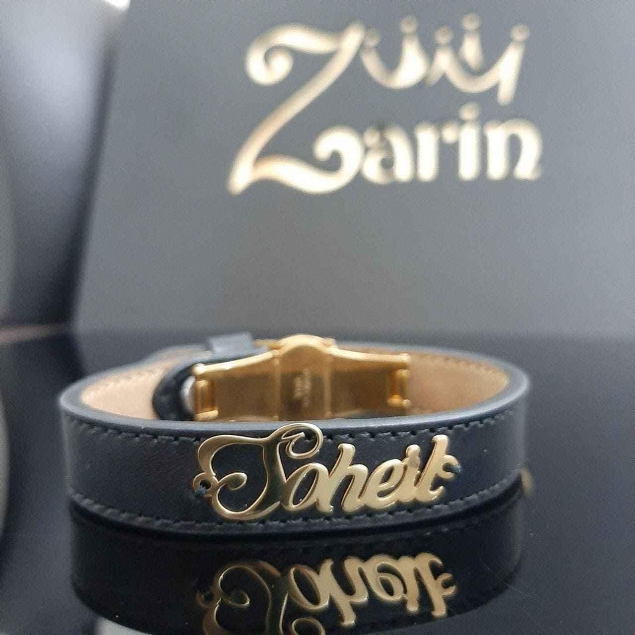 دستبند طلا اسم سهیل انگلیسی