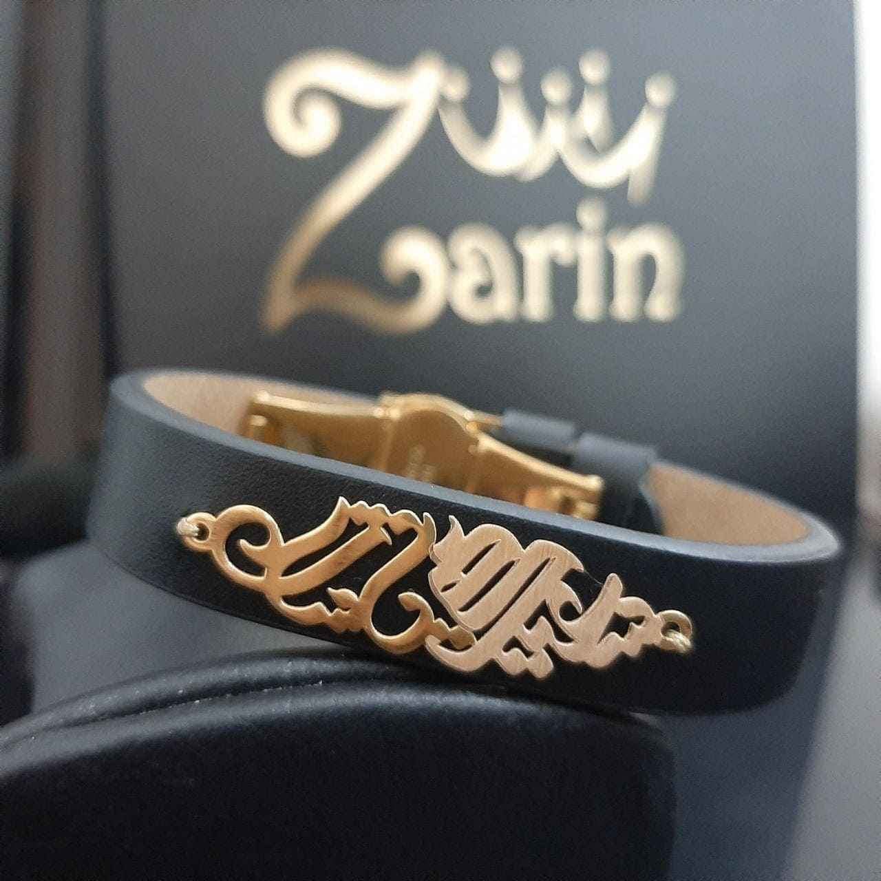 دستبند طلا دو اسم ترکیبی سعیده یاشار