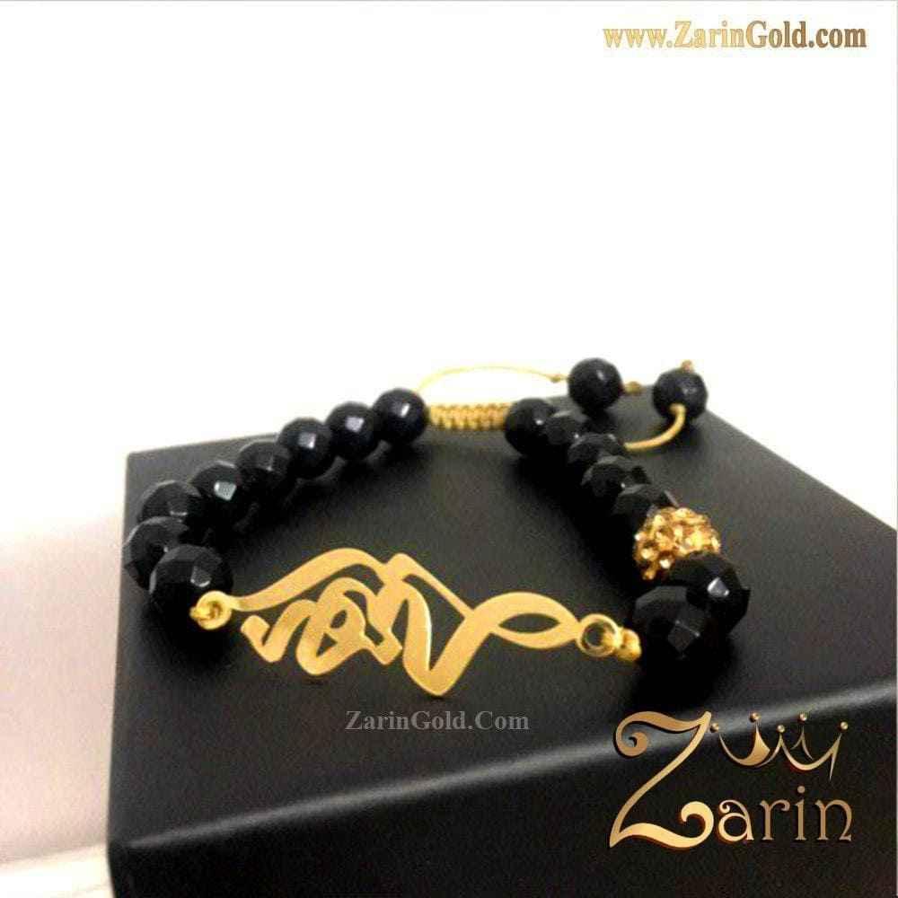 دستبند طلای سفارشی بهناز