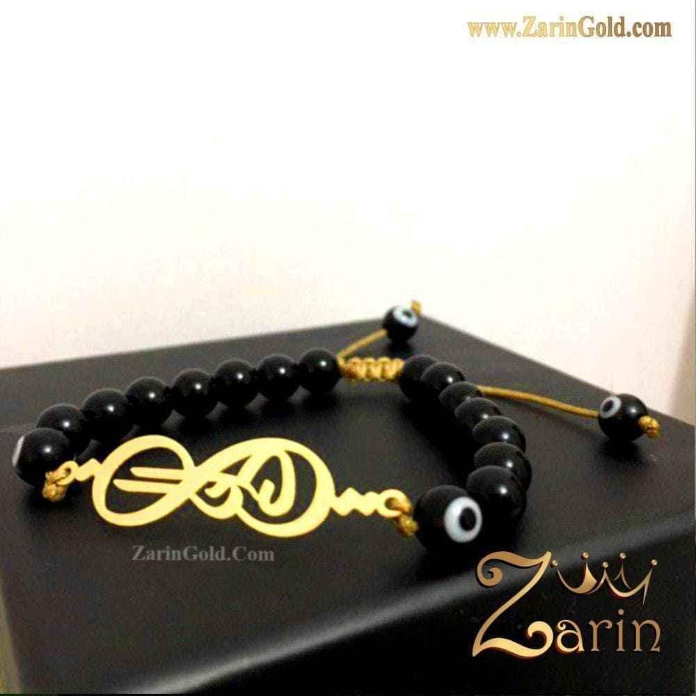 دستبند اسم طلا (دایان)