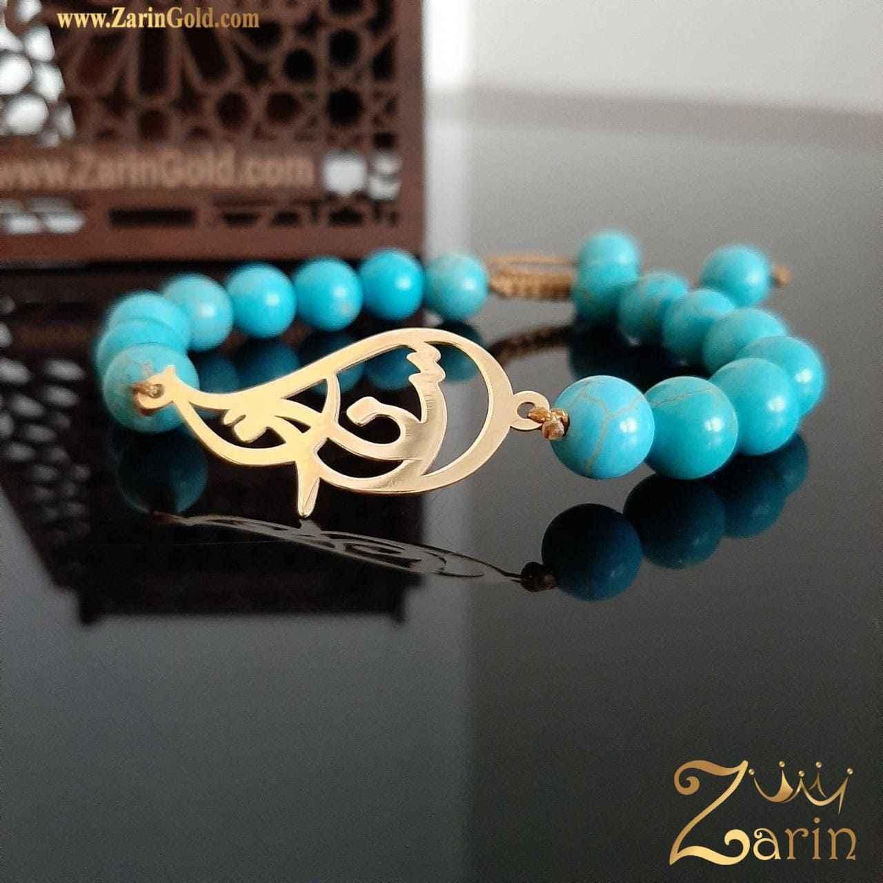 دستبند طلا با اسم ساناز