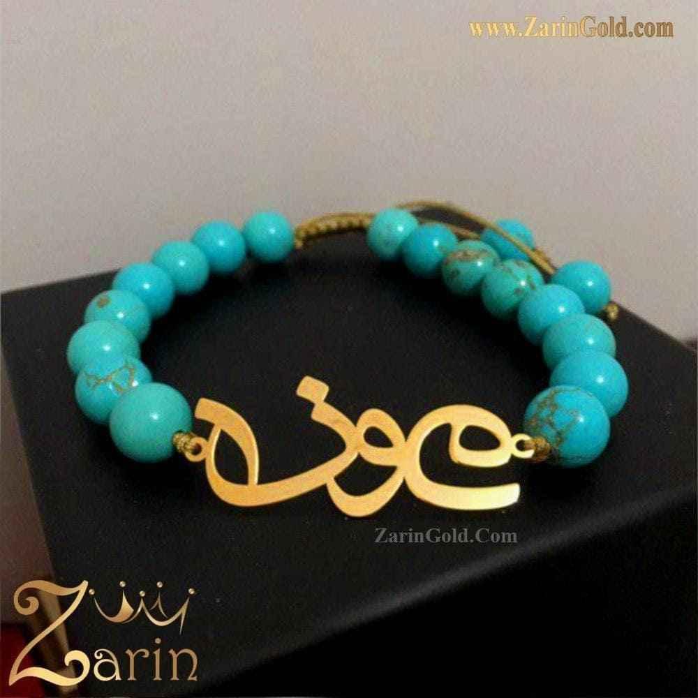 دستبند با اسم مونا