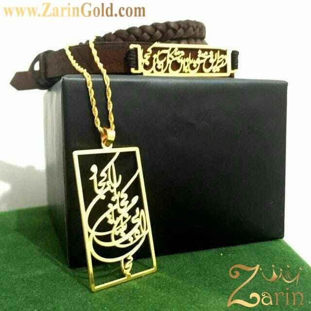 ست گردنبند و دستبند طلا با شعر سفارشی