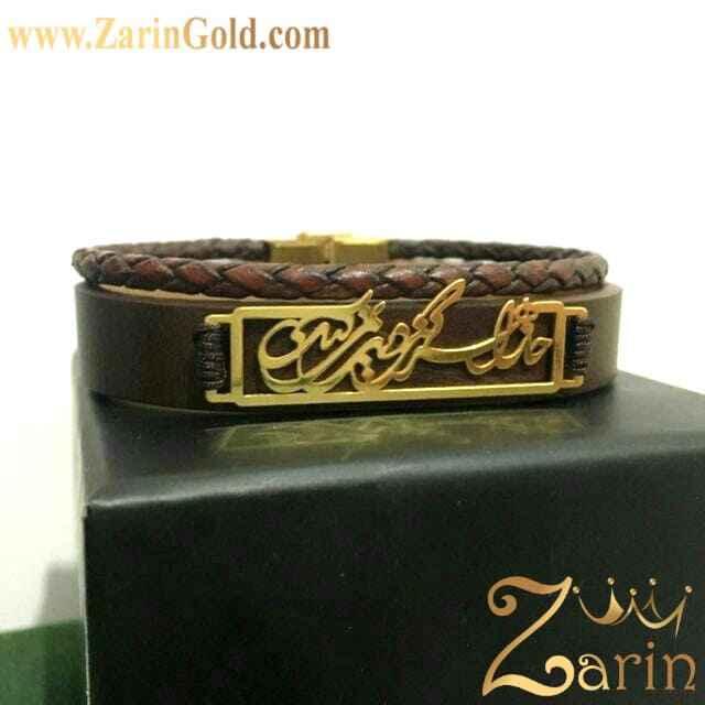 دستبند طلا با شعر سفارشی