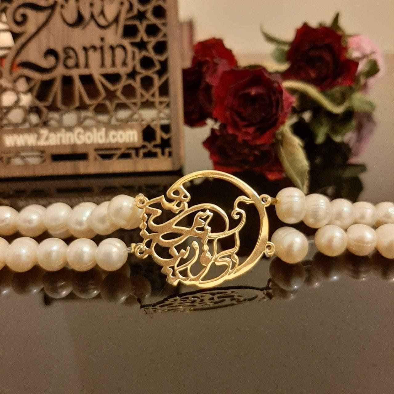 دستبند طلای شعر طرح هلال