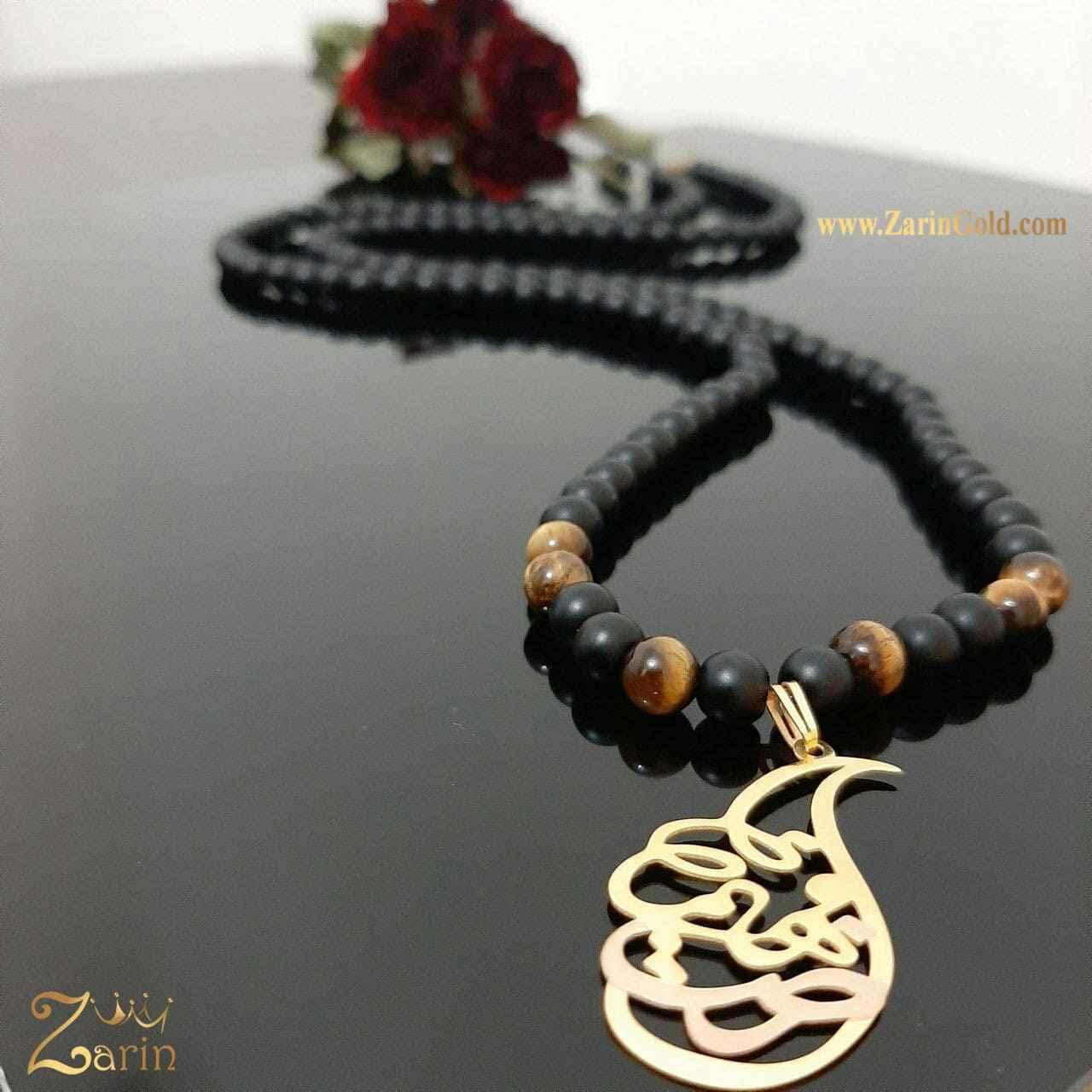 گردنبند طلا دو اسم رضا فهیمه