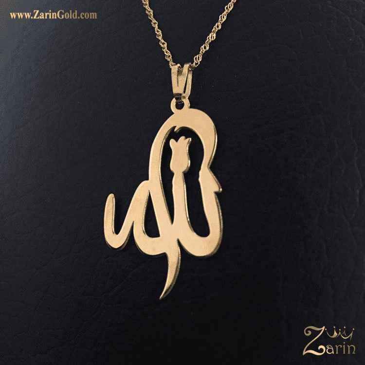 پلاک طلای اسم سفارشی با اسم الله