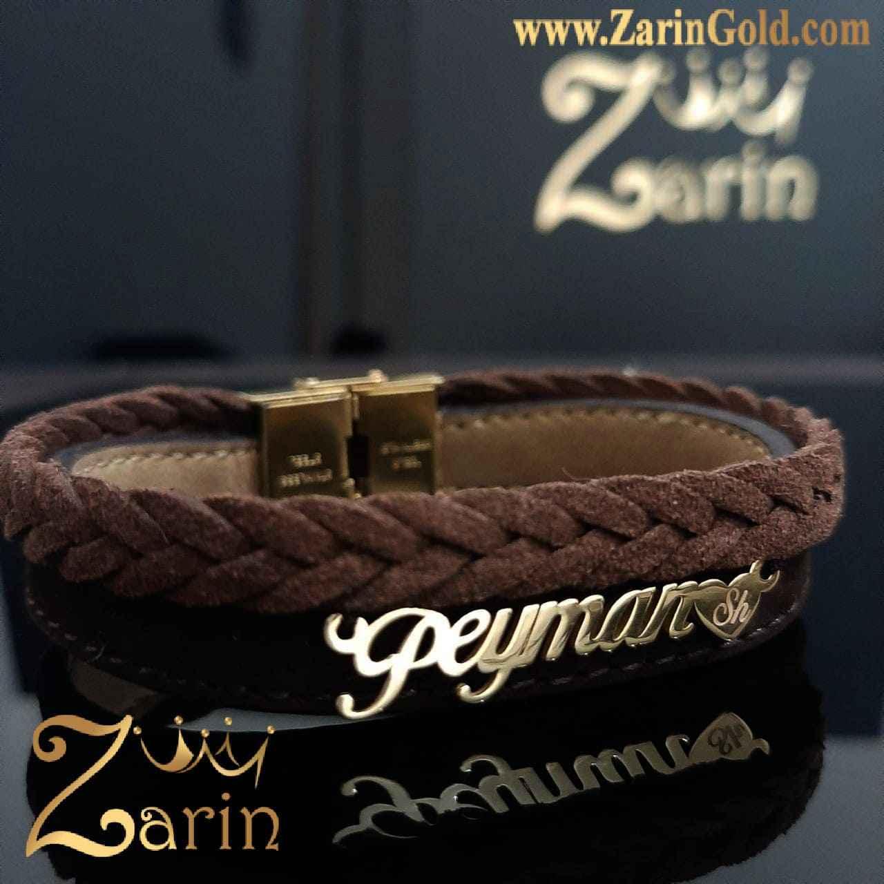 دستبند طلا سفارشی با اسم پیمان