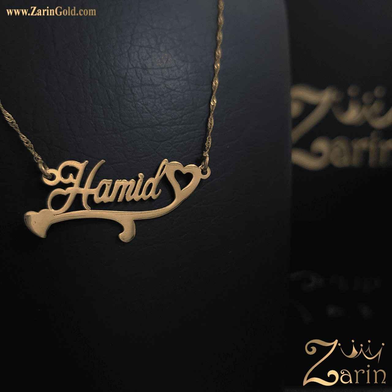 پلاک طلا اسم حمید انگلیسی با زنجیر