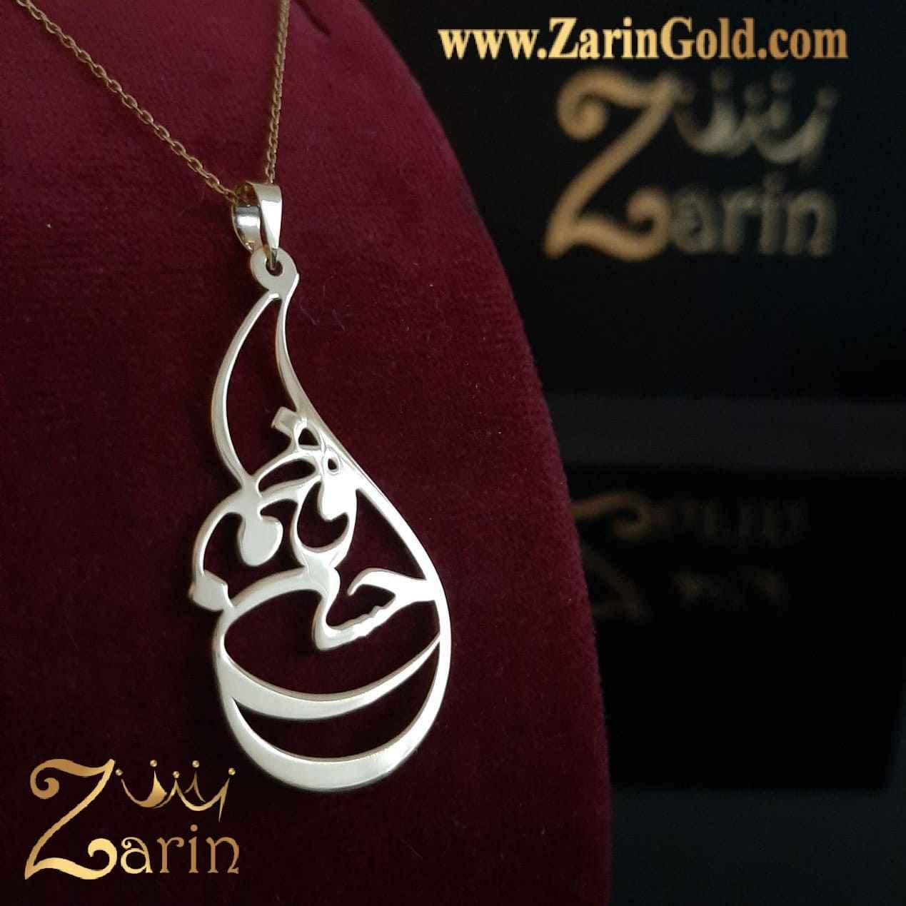 پلاک طلا دو اسم احسان و فاطمه با زنجیر طلا